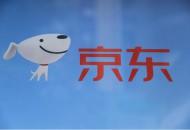京东反向定制模式携手母婴品牌开启消费新时代
