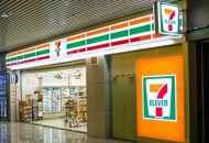 """7-Eleven旗下移动支付服务""""7pay""""上线首周遭遇盗刷"""