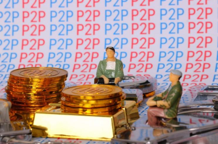 """P2P网贷备案确认延期 第三季度将继续落实""""三降""""_金融_电商报"""