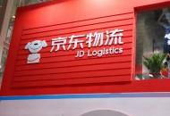 京东物流与武汉职业技术学院达成合作