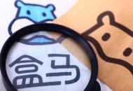 全国第二家盒马mini在上海正式开业