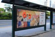 中国银联陈琤:去年实现网络清算将近500亿笔