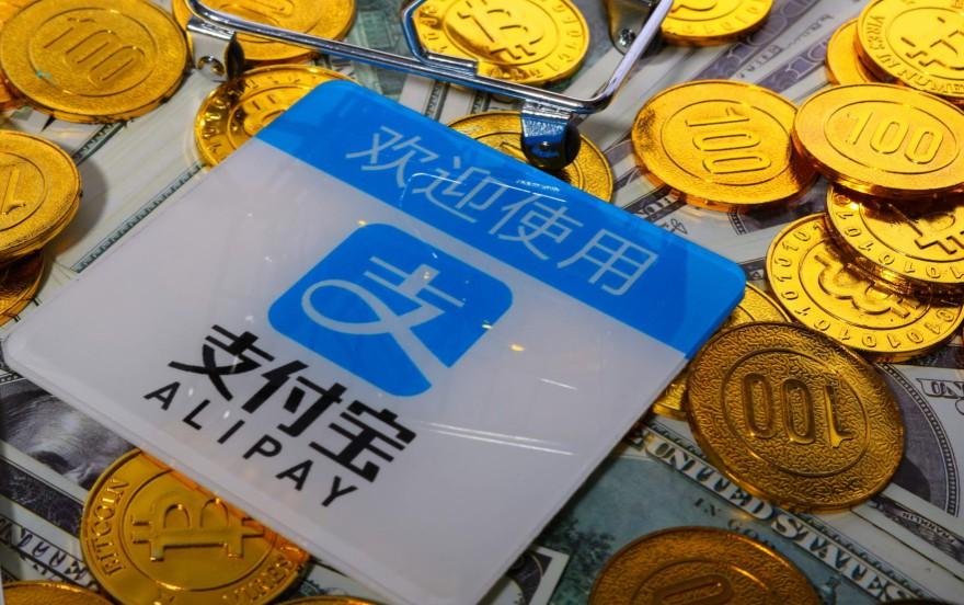 德媒:越来越多本地商家接入支付宝以吸引中国游客_金融_电商报