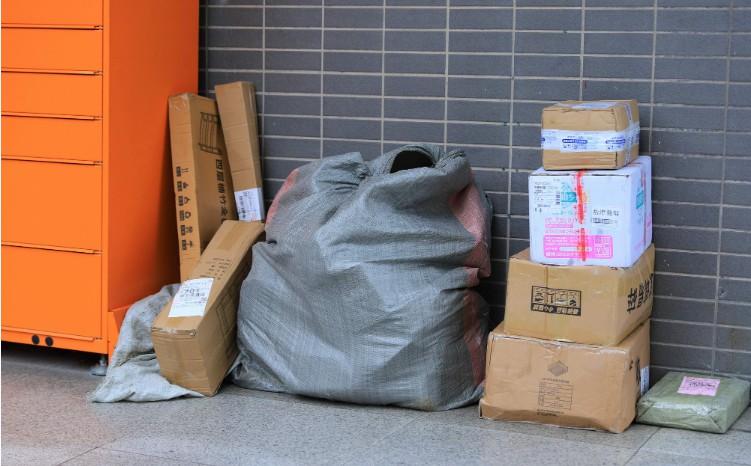 国家邮政局发文支持民营快递企业发展_物流_电商报