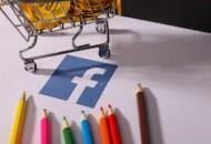 Facebook加密货币Libra或将在印度被禁