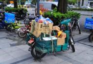 马军胜:着力推动邮政业迈向高质量发展