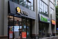盒马、超级物种、苏宁小店,谁能率先突破新零售瓶颈?