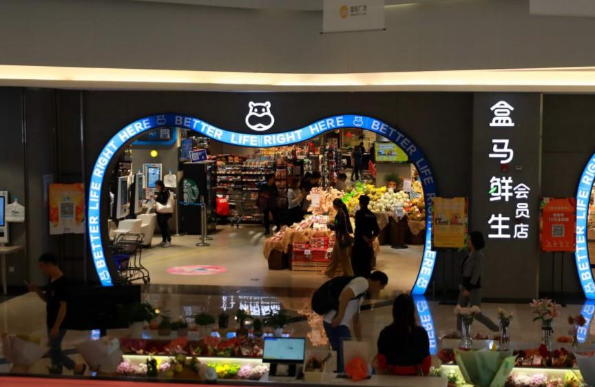 盒马、超级物种、苏宁小店,谁能率先突破新零售瓶颈?_零售_电商报