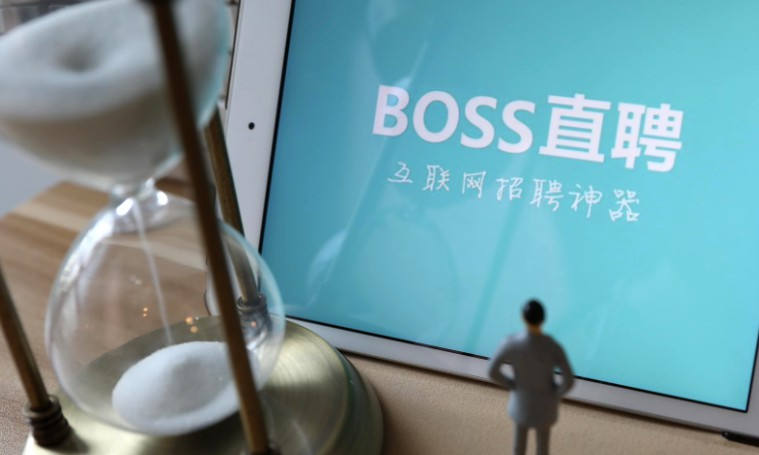 BOSS直聘已实现盈利 正在为IPO做准备_O2O_电商报