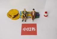 """小红书数据:六成""""90后""""为国货""""种草"""""""