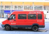 京东物流首个大件智能园区落地天津