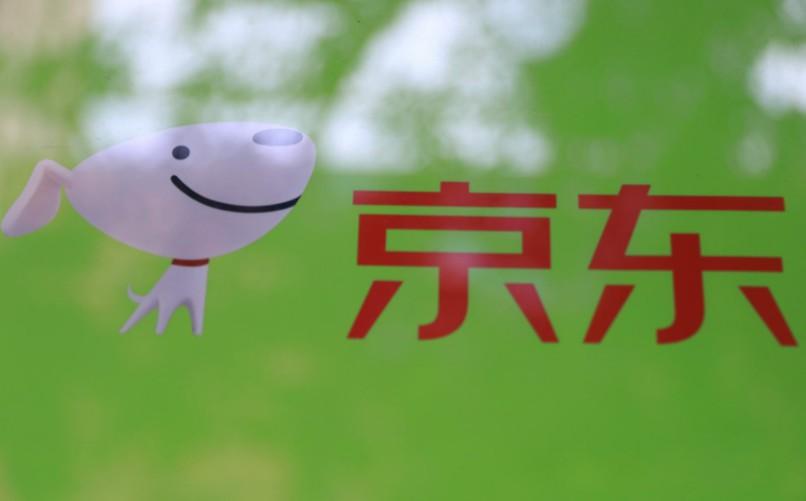 京东非遗频道将正式上线_零售_电商报