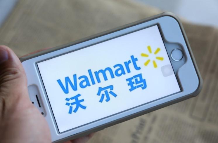 沃尔玛旗下移动支付子公司PhonePe将独立_金融_电商报