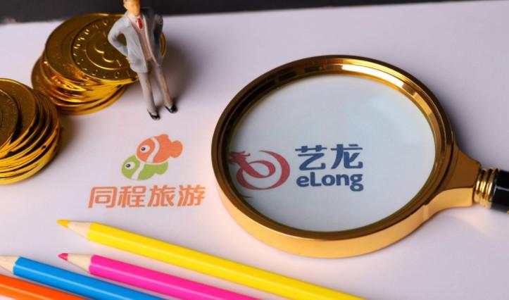 同程艺龙与北京首旅合作 上线北京野生动物园全域通产品_O2O_电商报
