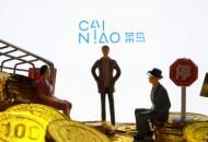 菜鸟万霖:数智化是中国物流下半场的第一驱动力