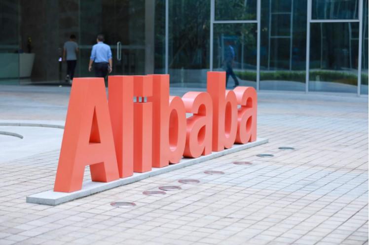 阿里巴巴位列《财富》中国500强榜单第24位_零售_电商报