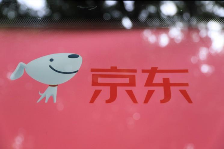 京东位列《财富》中国500强榜单第17位_零售_电商报