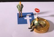 特朗普:Facebook发行数字货币 需要银行牌照并接受监管
