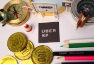 叫板Uber和Lyft,新挑战者是戴姆勒和滴滴的另一粒棋子?