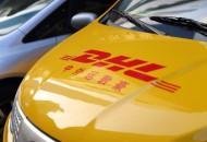 德国邮政DHL将瑞士物流业务出售