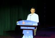 马云:素质教育并不等于教育不需要严格
