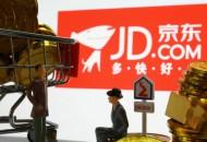 拍卖业务再加码 京东成立拍卖子公司