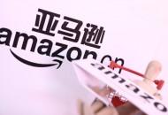 传欧盟拟数日内对亚马逊展开全面反垄断调查