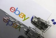 eBay二季度营收约27亿美元 净利下滑37%