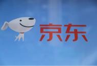 京東擬修訂圖書類目資質標準 本月24日生效