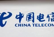中国电信全资子公司入股众安小贷 猎得第一块网络小贷牌照