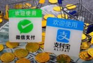 Facebook默认libra将与支付宝、微信支付竞争