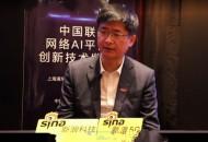 联通网研院院长张涌:两三年内5G可达4G覆盖水平