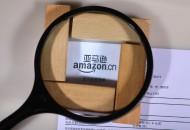 亚马逊中国停售纸书 中国电商的图书往事