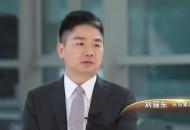 刘强东状告微博大V索赔300万 大V回应:尽道德批判的义务