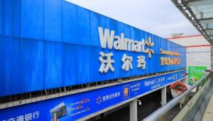 """今日盘点:沃尔玛门店和电商业务管理层""""大洗牌"""""""