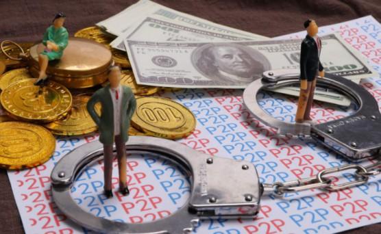 互金行业迅猛发展  万亿市场正式纳入反洗钱监管范围