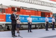 优信启运中国第一单出口二手车领先行业