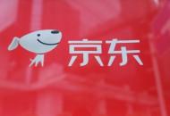 京東社交電商業務上升至戰略高度 負責對接騰訊