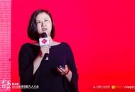 網易考拉CEO張蕾:后風口時代 母嬰將回歸零售本質