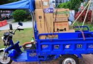 国家邮政局: 消费者6月对快递服务问题申诉42840件