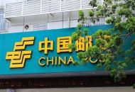 """中国邮政探索""""准加盟制"""" 上半年收入同比增长5.9%"""