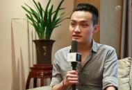 孙宇晨:对于区块链造福每个中国人的未来,我从未怀疑