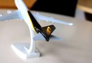 UPS成立无人机送货子公司