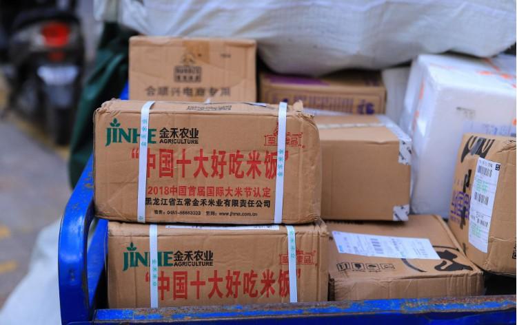 """辽宁省:2020年底基本实现快递服务""""乡乡有网点""""_物流"""