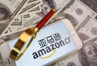 在亚马逊发布财报之际 瑞士信贷下调盈利预期