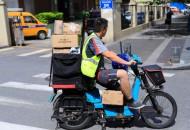 国家邮政局:6月快递业务量超过54亿件 增速近30%