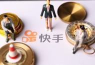 苏宁易购宣布正式打通快手小店
