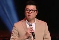 顺丰王卫首次上榜福布斯2019中国慈善榜