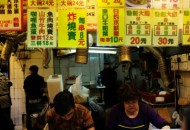 台湾移动支付调查:消费者对移动支付认知度已达96.6%