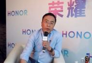榮耀趙明新年致辭:2020進軍中國手機前二和IoT第一品牌